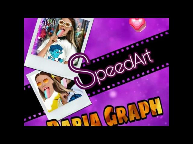 Арты с нуля?! | SpeedArt Daria Graph💜 | 🐢