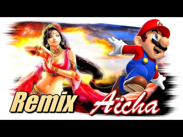 Cheb Khaled - Aicha ★ Hot Remix ★ Dance Video ♫ Up Music
