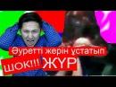 БАЙЗАКОВА ҰЯТТЫ ЖЕРЛЕРІН ҰСТАТЫП ЖҮР/Астанадағы бораннан 2 адам қайтыс болды...