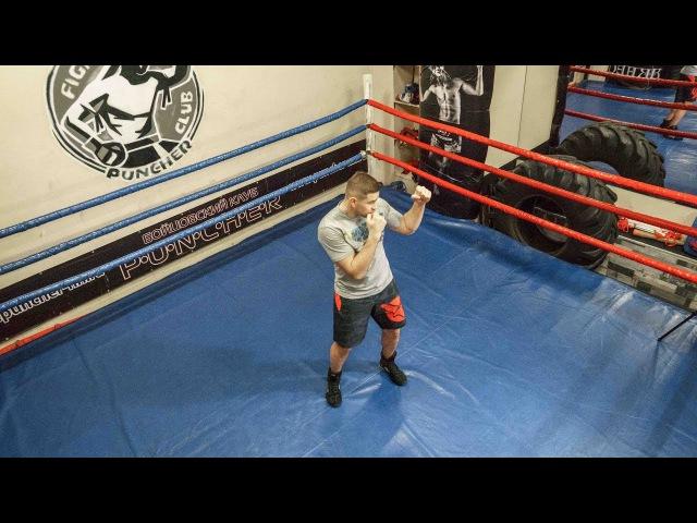 Передвижения в боксе - Как стать боксером за 10 уроков 3 gthtldb;tybz d ,jrct - rfr cnfnm ,jrcthjv pf 10 ehjrjd 3