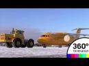 Свой первый полет Ан-148 совершил в декабре 2004-го. Подробнее о самолёте