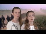 Песни о войне - А закаты алые