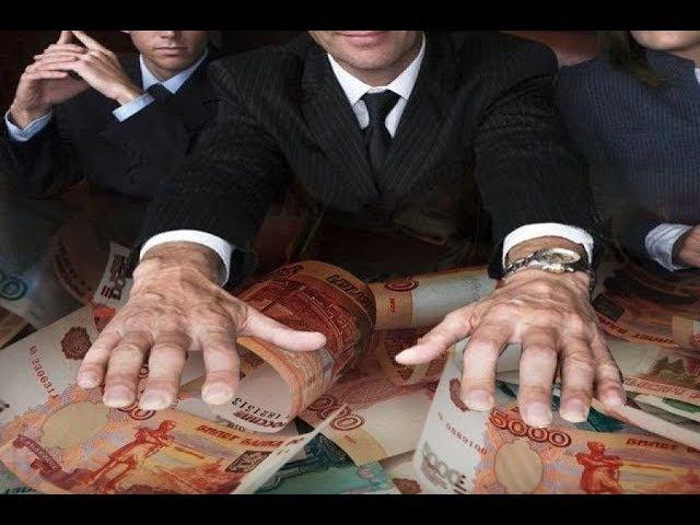 Вскрыто мошенничество ЖКХ! Бюджетные деньги найдены