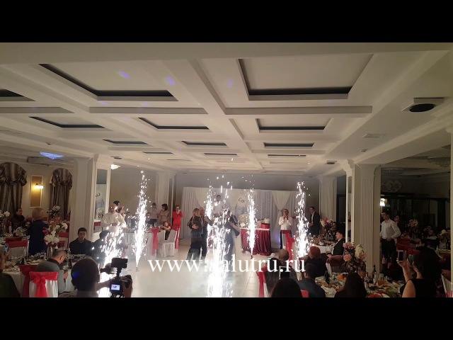 Холодный фейерверк фонтаны для помещений на свадьбу в Самаре и Тольятти