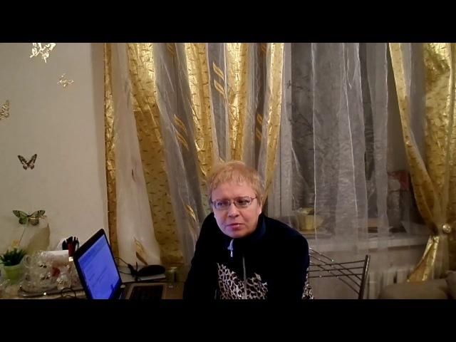 Мой отзыв на модуль1 тренинга Скайп на миллион - Елена Гринько