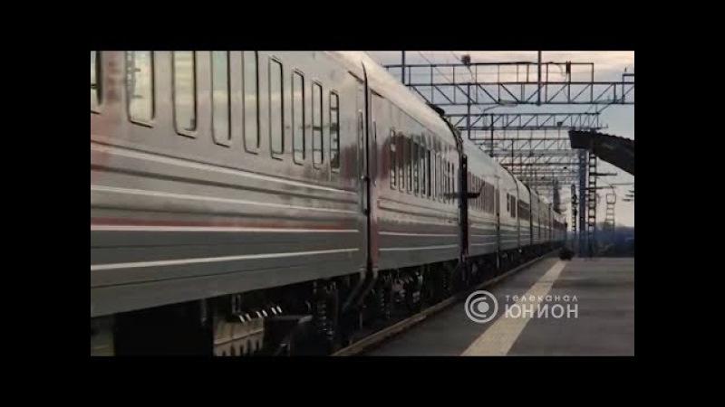 Железная дорога в обход Украины. Как Киев считал убытки 17.12.2017, Панорама Недели