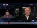 Надежда Савченко и Юрий Гримчак в Вечернем прайме телеканала 112 Украина, 03.01.2018