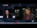Дмитрий Гордон и Надежда Савченко в Вечернем прайме телеканала 112 Украина, 08.11....