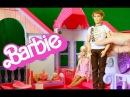 Барби Новая кроватка для Челси киндер сюрприз серия 24 Приключения Барби на русском