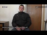 Откровенное признание военнослужащего ВСУ, перешедшего на сторону ДНР