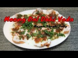 Moong Dal Dahi Vada Soft Dahi Vada Recipe Dahi Vada Papdi Chaat Recipe