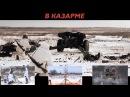 "Гладкоствольная артиллерия: миномет 120-мм и пушка ""Рапира"" 100-мм. 16.03.2018, ""В казарме"""