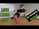 Intense 10 Minute At Home Fat Burning Back Workout
