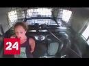В США воровка в наручниках украла у полицейских машину
