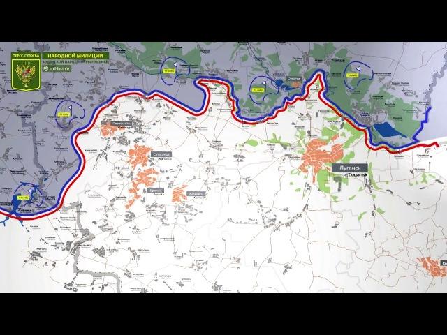 21 февраля 2018 - Обстановка на линии соприкосновения за сутки | Карта обстрелов