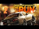 Две цыпочки, ох..ший чувак на Aston Martin и первый побег от полиции Need for Speed The Run 2