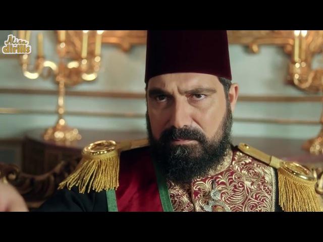 Права на престол Абдулхамид анонс 34 серии