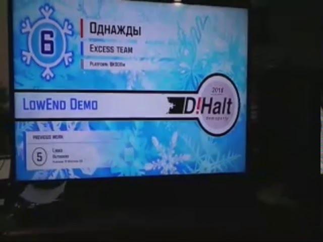 Однажды БК0010 DiHalt 2018 Winter