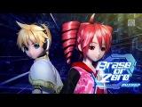【PDA FT】Erase Or Zero【Kagamine Len/鏡音レン V4x & Kasane Teto/カサネテト VCV】