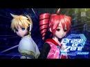 【PDA FT】Erase Or Zero【Kagamine Len/鏡音レン V4x Kasane Teto/カサネテト VCV】