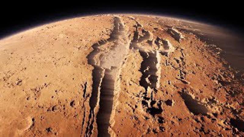 Жизнь на Марсе 2018