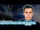 Приглашение на CRMDAY от Дмитрия Портнягина ТРАНСФОРМАТОР