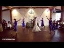 Свадебный танец с балеринам с лентами. ОЧЕНЬ КРАСИВО!