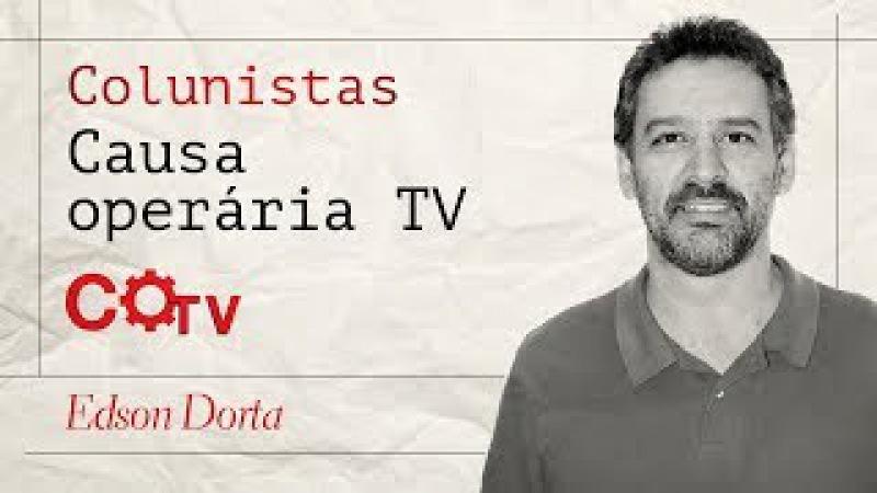 Colunistas da COTV: Greve dos Correios, por Edson Dorta