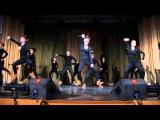 Танец фристайл