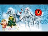 Снег, снег, снег. Детская Новогодняя песенка.