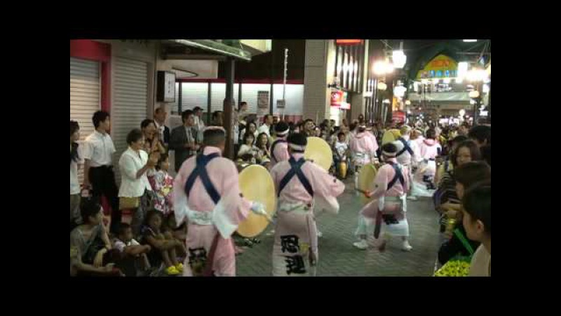 しのぶ連 ~2009.8.28 第53回高円寺阿波おどり ふれおどり~
