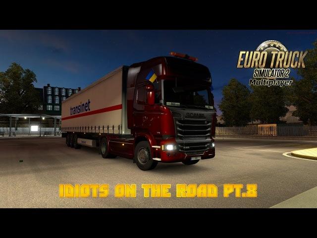 Euro Truck Simulator 2 Multiplayer Идиоты на дороге Часть 8