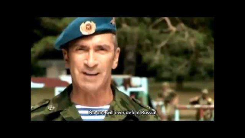 армия роисси вдв песня клип