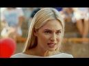 Женщины против мужчин 2 Крымские каникулы 2018