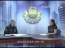 Защитник счастья ТВ - МЧС в прямом эфире (26.05.17г.)