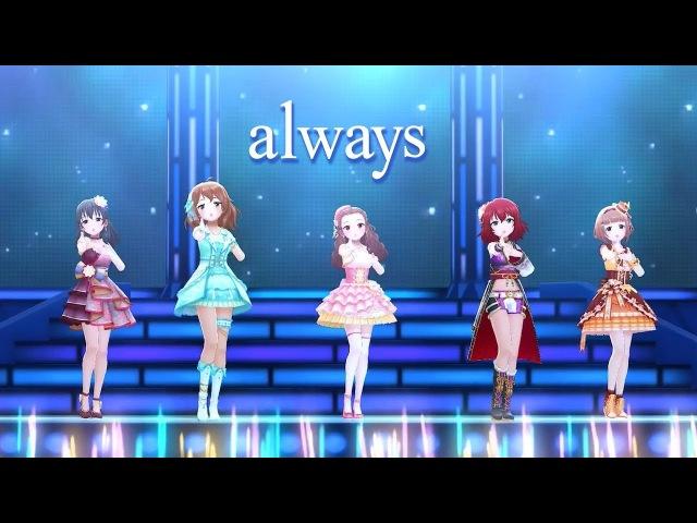 「デレステ」always (Game ver.) 荒木比奈、藤原肇、関裕美、喜多見柚、村上巴 SSR