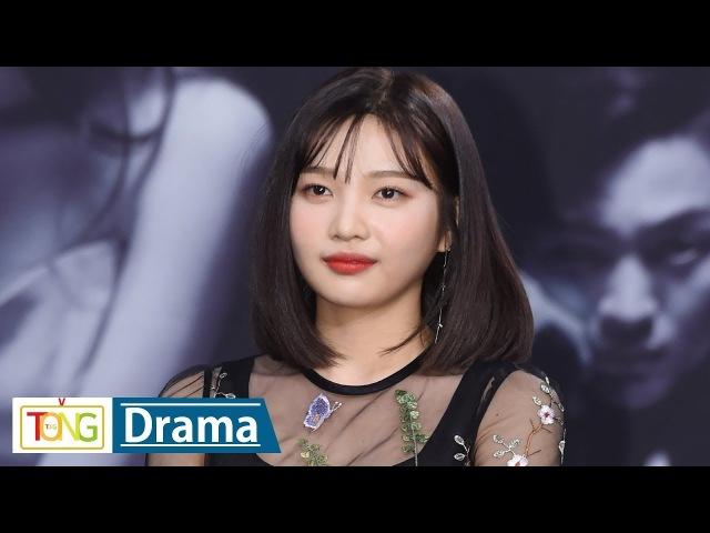 Red Velvet JOY(조이)