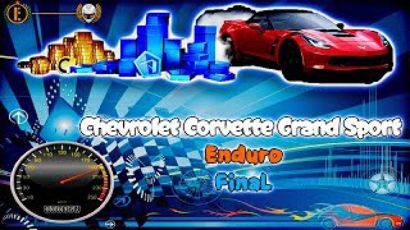 Asphalt 8:🏄Chevrolet Corvette Grand Sport enduro EDD📢(Финал) [🔴LIVE]