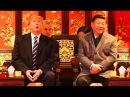 President Trump & Melania Enjoy Spectacular Opera @ Forbidden City in Beijing, China 11/8/17