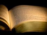 ASMR АСМР Звук страниц книги, перелистывание книги. The sound of the pages of the book.