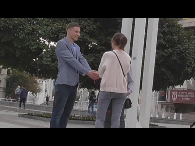Как познакомиться с девушкой при подруге? ПИКАП