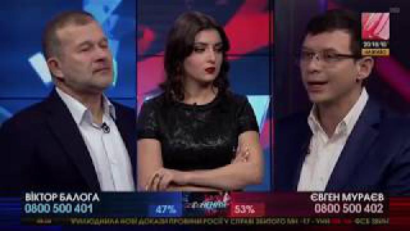 Евгений Мураев в программе «Zіткнення» с Роксаной Руно на телеканале ZIK, 19.10.17