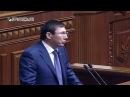 Луценко призвал к полной блокаде оккупированного Донбасса