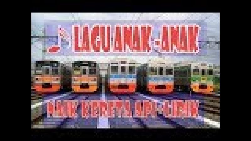 Lagu anak - Naik Kereta Api disertai Lirik