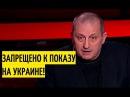 Тот случай когда прав не на 100 процентов а на все 200 ПОТРЯСАЮЩЕЕ выступление Кедми об Украине