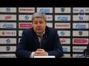 Пресс-конференция после матча «Динамо» - «Ценг Тоу» (13.02.2018)