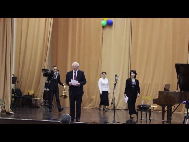 Концерт Хаматдинова Зуфара Зиятдиновича