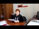 Первый секретарь Малоярославецкого МО КПРФ Г П Некрасова о работе в поддержку Грудинина