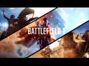 Battlefield 1 - ПОЛНЫЙ БАТЛ - С ФАНОВОЙ ТРУБОЙ ВСЮ ВОЙНУ ПРОШЕЛ 16