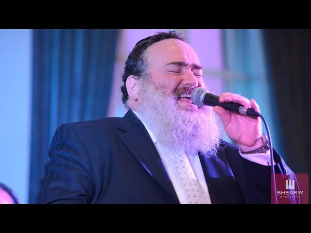 Shearim Orchestra ft Shlomo Simcha First Dance Medley
